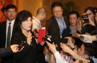 Nữ Thứ trưởng Ngoại giao Triều Tiên được đặc cách bổ nhiệm vị trí đảng