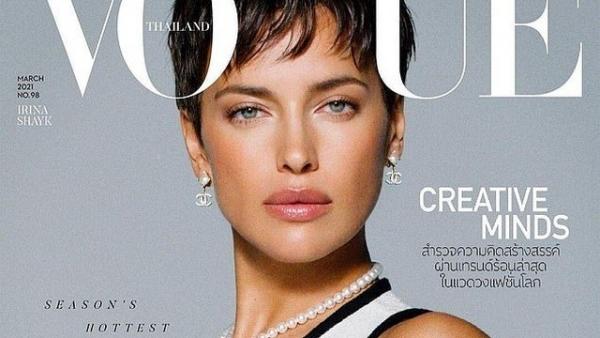 Bạn gái cũ của Ronaldo khoe dáng nóng bỏng trên tạp chí Vogue