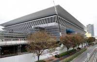 Hình ảnh cập nhật tiến độ công tác chuẩn bị Olympic Tokyo 2020