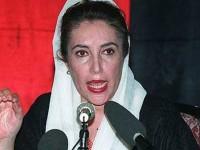 Pakistan: Taliban thừa nhận tiến hành vụ ám sát cựu Thủ tướng Bhutto