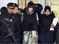 Hôm nay, Malaysia xét xử nghi can Đoàn Thị Hương trong vụ sát hại công dân Triều Tiên