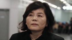 Triều Tiên chỉ trích gay gắt Mỹ về những 'học thuyết điên cuồng' và 'lời khoa trương vô căn cứ'