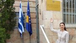 Mở Đại sứ quán tại Jerusalem 'tăng tình thân' với Israel, Kosovo vẫn muốn tìm kiếm 'tình bạn tốt đẹp' với Palestine