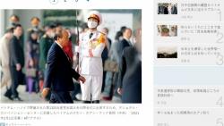 Phó Giáo sư Đại học Tokyo: 'Nhật Bản cần củng cố, tăng cường quan hệ với Chính phủ mới của Việt Nam'