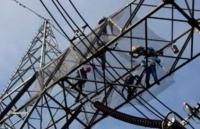 Venezuela mất điện diện rộng ở ít nhất 19 bang và thủ đô, tố cáo âm mưu tấn công hệ thống điện lực quốc gia