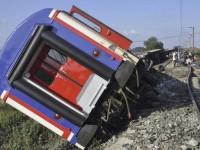 Tai nạn tàu hỏa, hơn 80 người thương vong tại Thổ Nhĩ Kỳ