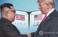 Triều Tiên phủ nhận cáo buộc của Mỹ về cơ sở hạt nhân bí mật