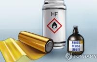 Nhật Bản cho phép xuất khẩu lô hàng hydro florua đầu tiên sang Hàn Quốc