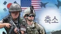 Triều Tiên tuyên bố sẽ lấy 'vũ lực đáp lại vũ lực', 'tốt đẹp đổi lấy tốt đẹp'