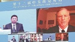 Mỹ-Trung Quốc tiến hành cuộc đối thoại giữa các chính đảng