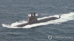 Hàn Quốc tuyên bố trở thành nước thứ 7 trên thế giới làm được điều này, vài giờ sau vụ Triều Tiên thử tên lửa