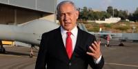 Thủ tướng Netanyahu: Nếu không có Israel thì Iran đã sở hữu vũ khí hạt nhân