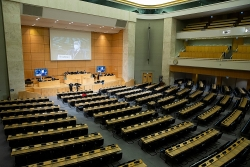 Phiên họp đặc biệt của Hội đồng Nhân quyền Liên hợp quốc về tình hình nhân quyền tại Myanmar