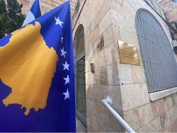 Thêm một Đại sứ quán mới mở tại Jerusalem, Israel
