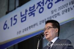 Hàn Quốc: Không loại trừ khả năng diễn ra thượng đỉnh Trump-Kim trước bầu cử Mỹ