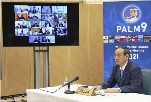 Nhật Bản cấp 3 triệu liều vaccine Covid-19 cho các nước Thái Bình Dương