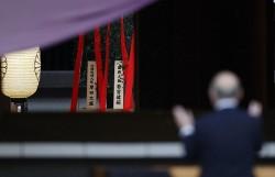 Nhật Bản: Tân Thủ tướng Kishida Fumio gửi đồ lễ tới đền Yasukuni