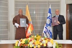 Mới 'ráo mực' với Đức, Bhutan thiết lập quan hệ ngoại giao với Israel, hàm ý tới Trung Quốc?