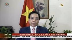 Nhiều hoạt động phong phú kỷ niệm Quốc khánh 2/9 ở Bangladesh