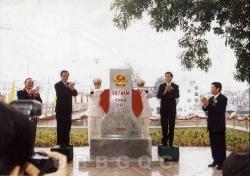 Đường biên giới trên đất liền giữa Việt Nam và Trung Quốc