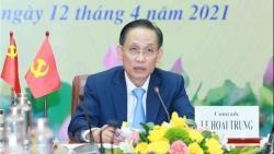Hội nghị trực tuyến thông báo về kết quả Đại hội XIII của Đảng Cộng sản Việt Nam với Đảng Cộng sản Trung Quốc