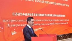 Tổ chức hoạt động 'Đi theo dấu chân Chủ tịch Hồ Chí Minh - Kế thừa truyền thống hữu nghị Việt Nam-Trung Quốc' tại Giang Tô