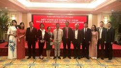 Kỷ niệm 131 năm ngày sinh Chủ tịch Hồ Chí Minh tại Côn Minh, Trung Quốc