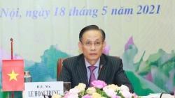 Hội nghị trực tuyến thông báo kết quả Đại hội lần thứ XIII của Đảng tới Đảng Nhân dân Campuchia