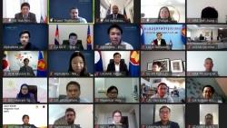 Diễn đàn Các bên tham gia triển khai Kế hoạch Công tác giai đoạn IV của Sáng kiến Liên kết ASEAN