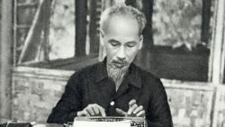Bảo vệ chủ nghĩa Mác-Lênin, tư tưởng Hồ Chí Minh