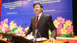 Tổng Bí thư, Chủ tịch nước Lào thăm, nói chuyện tại Học viện Chính trị Quốc gia Hồ Chí Minh