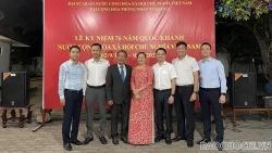Đại sứ quán Việt Nam tại Tanzania tổ chức kỷ niệm 76 năm Quốc khánh 2/9