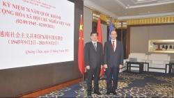 Tổng Lãnh sự quán Việt Nam tại Quảng Châu tổ chức kỷ niệm 76 năm Quốc khánh Việt Nam