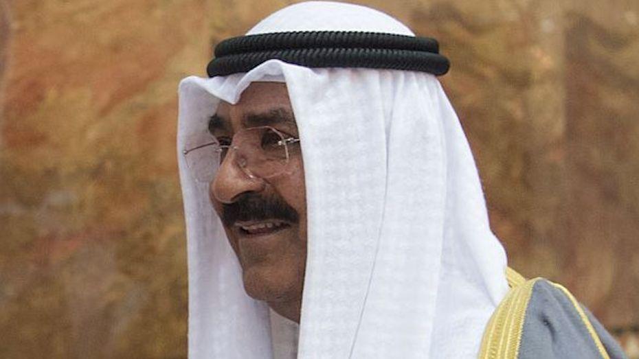 Điện mừng Hoàng Thái tử Nhà nước Kuwait