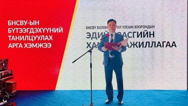 Quảng bá các sản phẩm của Việt Nam với doanh nghiệp Mông Cổ