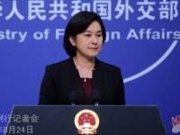 Trung Quốc quan ngại về tàu chiến Mỹ đi qua Eo biển Đài Loan