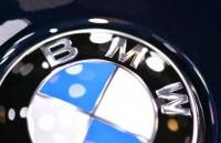 BMW sản xuất hàng loạt ô tô điện vào năm 2020