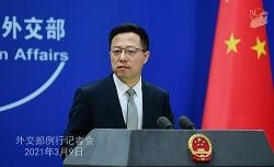 Điều tra nguồn gốc Covid-19: Trung Quốc bình luận về 'sự thất vọng sâu sắc' của Mỹ