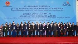 AIPA 42: Hướng tới cộng đồng ASEAN 'gắn kết về chính trị, liên kết về kinh tế và sẻ chia trách nhiệm xã hội'