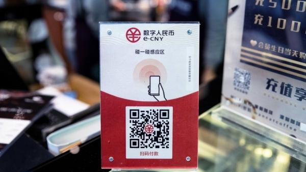 Tham vọng của Trung Quốc trong cuộc đua phát hành tiền kỹ thuật số