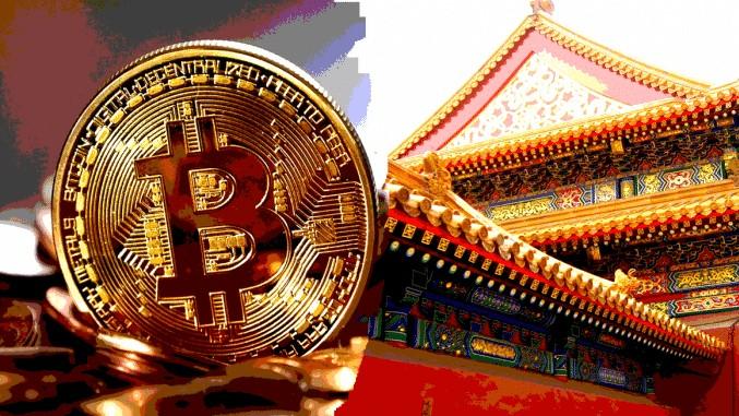 Vì sao Trung Quốc cấm khai thác Bitcoin?