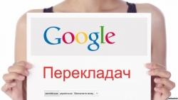 Lấy lòng người dùng Nga, Google đồng ý gỡ bỏ các nội dung bất hợp pháp