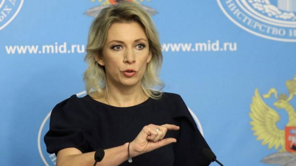 Xung đột Nga-Ukraine: Moscow nói EU đã chọn phe và nhắm mắt làm ngơ