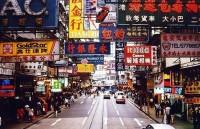 WB: Kinh tế Trung Quốc sẽ tiếp tục giảm tốc