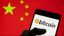 Trung Quốc chặn đầu cơ tiền điện tử, Bitcoin chao đảo