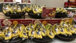 Xuất khẩu ngày 26-28/6: Vải thiều, chuối Việt 'góp mặt' tại 350 siêu thị Nhật Bản; gạo xuất khẩu đang mất lợi thế