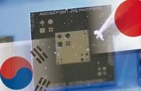 'Tự lực cánh sinh' sản xuất linh kiện điện tử, Hàn Quốc chắc thắng mấy phần?