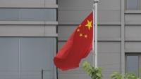 Đường đến CPTPP của Trung Quốc còn xa?