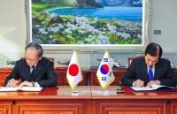 Hàn Quốc nhiều khả năng chấm dứt GSOMIA với Nhật Bản bất chấp sức ép từ Mỹ