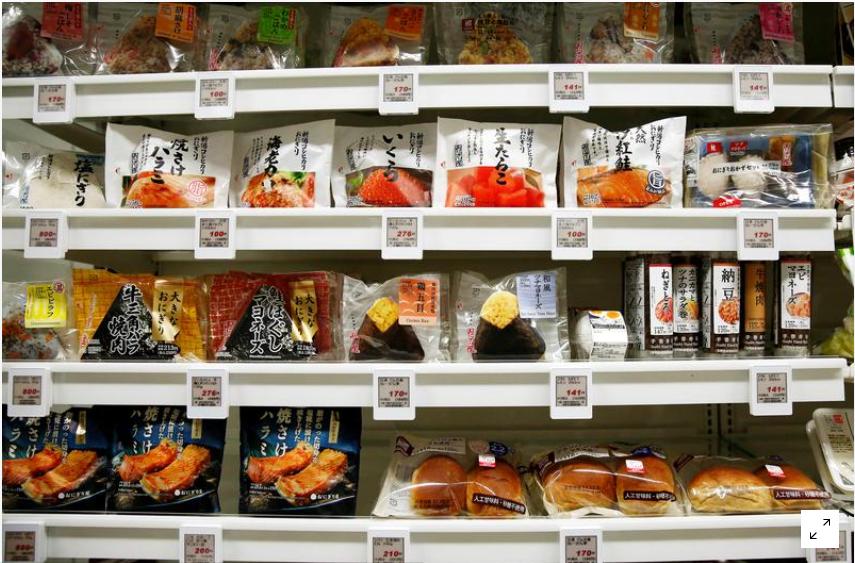 Nhật Bản chống lãng phí thực phẩm bằng công nghệ cao trong bối cảnh Covid-19